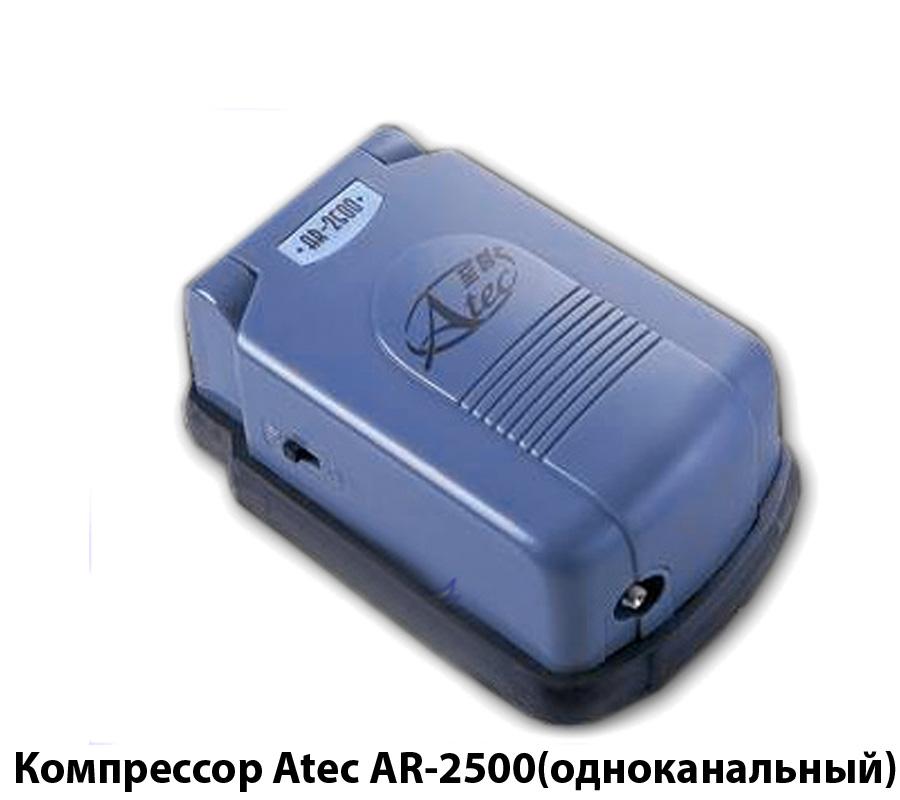 Компрессор Atec AR-2500