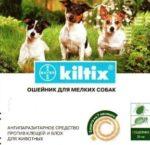 КИЛТИКС ошейник 35 см. для мелких собак и котов