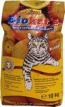 Gimpet Biokat's Orange - наполнитель для кошачьего туалета 5