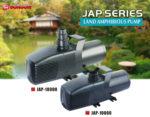 Насос SunSun JAP-6000