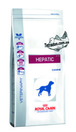 RC-Vet-hepatic-logo