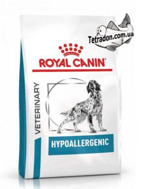 RC-Vet-hypoallergenic-logo