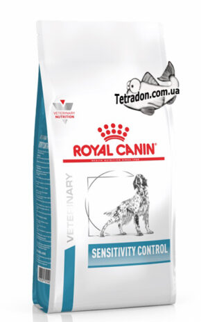 RC-sensitivity-control-logo