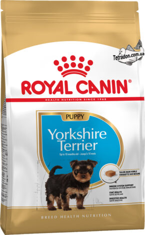 RC-yorkshire-puppy-logo