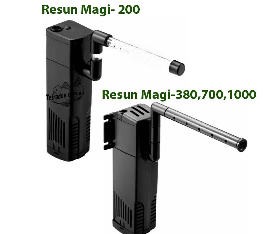 Resun_Magi__200