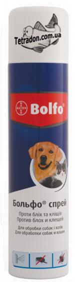 bayer-bolfo-sprej-logo