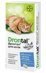 bayer-drontal-cat-logo