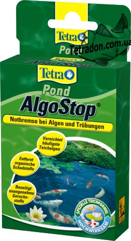 TetraPond AlgoStop 12 капсул