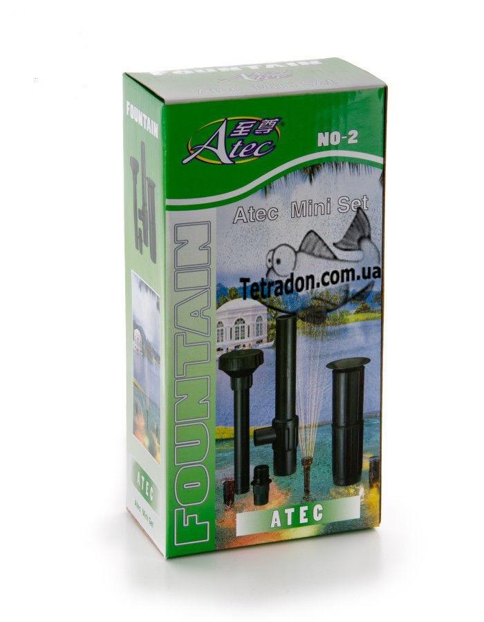 Комплект насадок для фонтана, Atec Set №2.