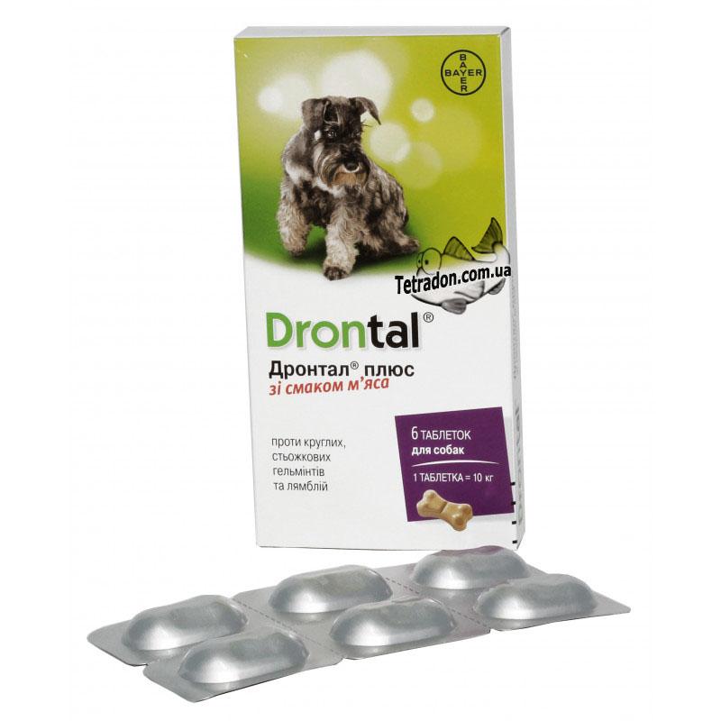 drontal-plus-drontal-plyus-antigelmintnyie-tabletki-dlya-sobak