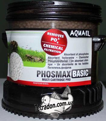 kontejner_filtr_aquael_phosmax_basic