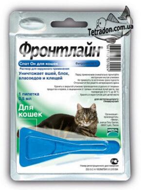 merial-frontline-cat-logo