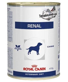 rc-renal-logo