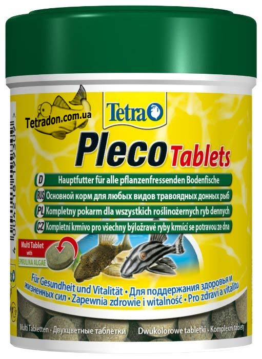 tetra-pleco-tablets