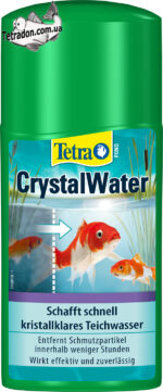 tetra-pond-crystal-water-250-logo