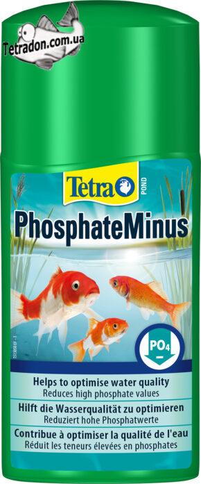 tetra-pond-phosphate-minus-250-logo