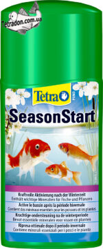 tetra-pond-season-start-250-logo