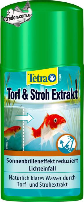 tetra-pond-torf-stroch-extrakt-250-logo