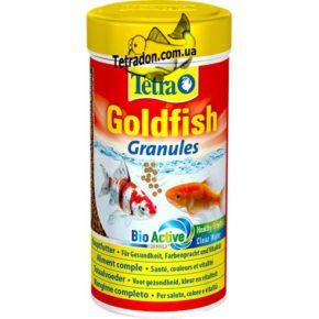 tetra_goldfish_granules