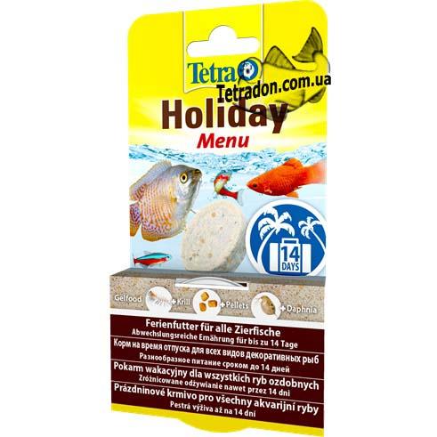 tetra_holiday_menu