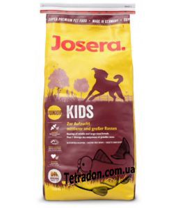 josera-dog-kids