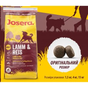 josera-lamb-and-rice