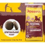 josera_fest-500x500