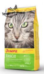 josera-sensicat-logo