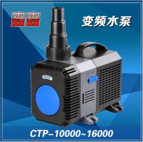 SUNSUN-GRECH-CTP-10000-CTP-12000-CTP-14000-CTP-16000-amphibious-eco-pump-aquarium-koi-fish