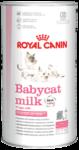c_babycat_milk