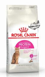 rc-exigent-protein-logo