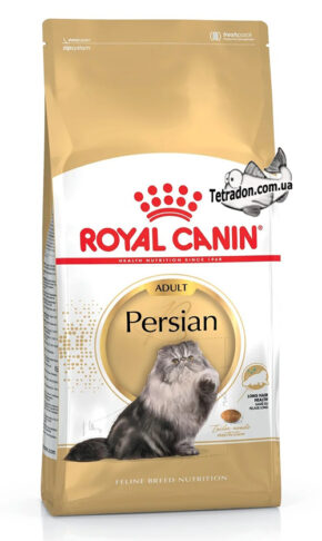 rc-persian-adult-logo