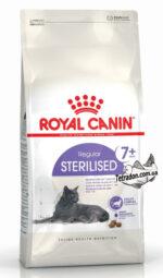 rc-sterilised-7+logo