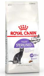 rc-sterilised-logo