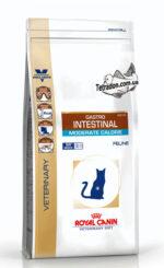 rc-vet-gastro-intestinal-moderate-logo