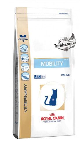 rc-vet-mobility-logo