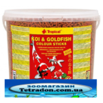 TROPICAL KOI & GOLD COLOR STICKS