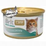 brit-care-cat-k-kitten-logo