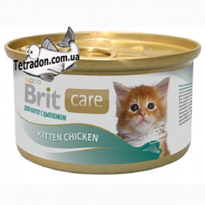 brit-care-cat-k-kitten-logo