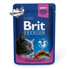 brit-premium-100-kurica-indejka-logo
