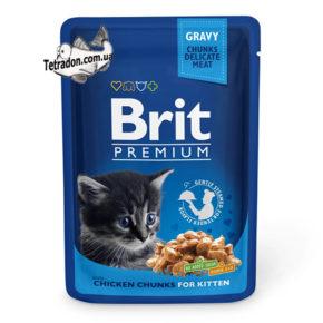 brit-premium-100-kurica-kitten-logo