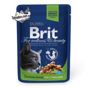 brit-premium-100-kurica-steril-logo