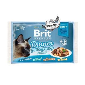 brit-premium-85-dinner-plate-sous-logo