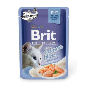 brit-premium-85-losos-zhele-logo