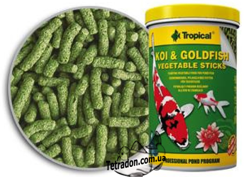 Tropical Koi & Gold Vegetable STIKCS 1L/5L/21L