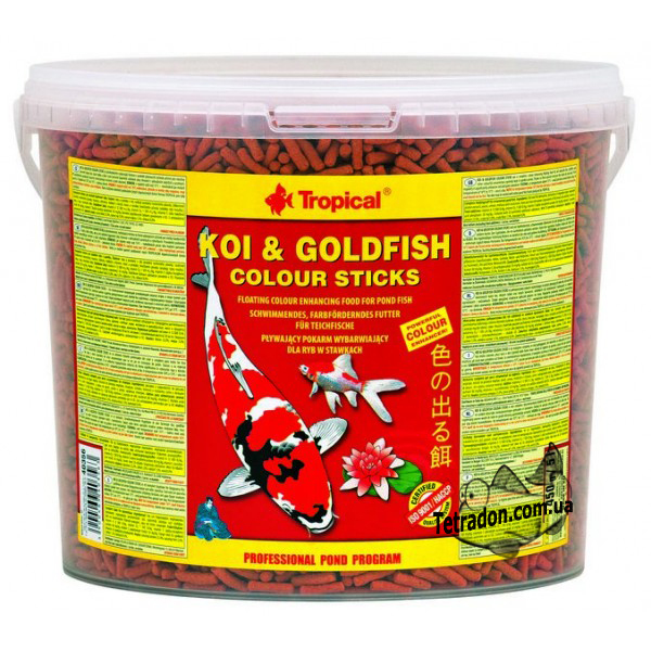 TROPICAL KOI & GOLD COLOR STICKS 1L/5L/10L/11L/21L/50L