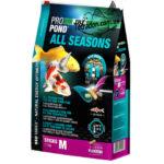 JBL ProPond All Seasons M, 42L/7,5кг