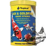 Tropical KOI & Gold Basic STICKS 1L/5L/10L/11L/21L/50L