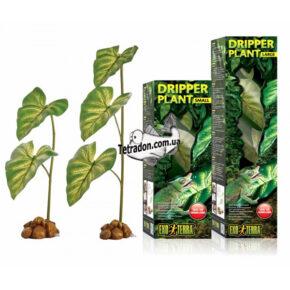 poilka-dlya-reptiliy-exo-terra-plant-dripper-pt2492-3-logo
