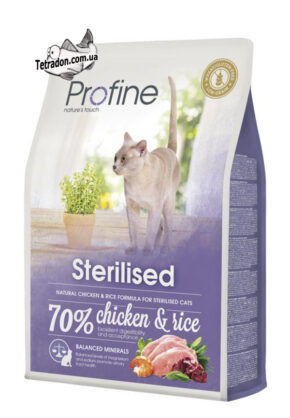 profine-cat-sterilized-2-logo